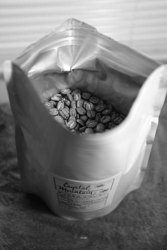 27-03-2021 my coffee (3)