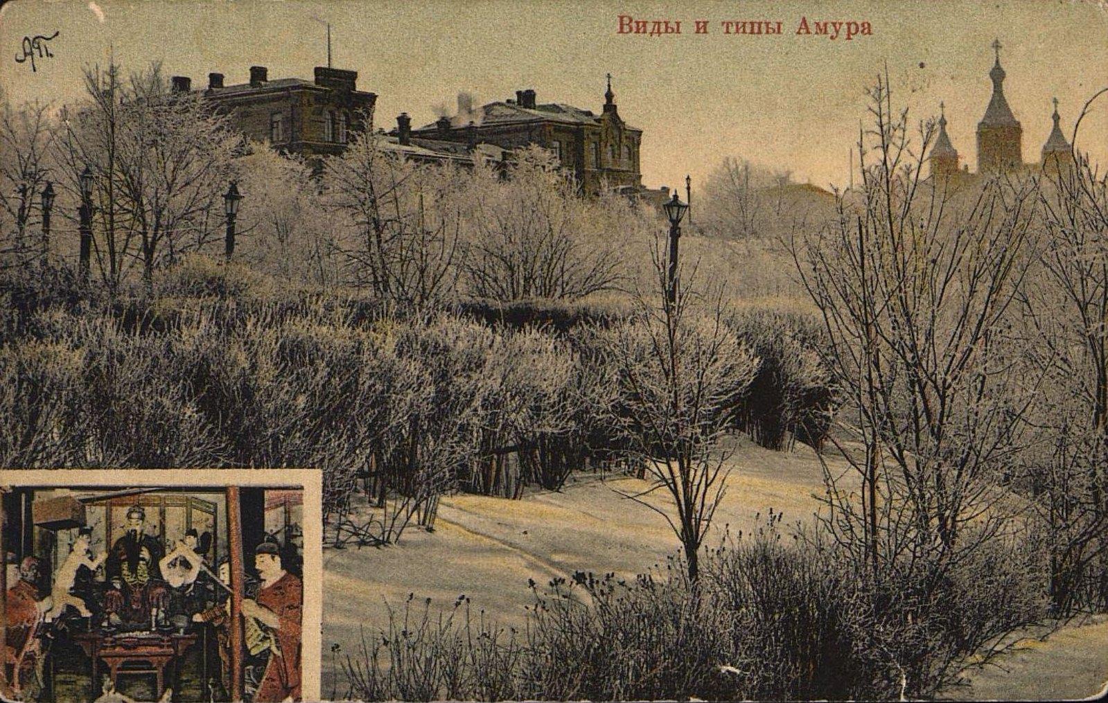 13. Сквер зимой