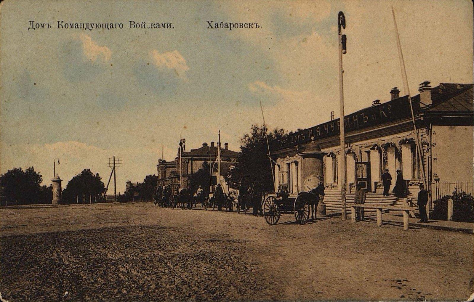 08. Дом командующего войсками