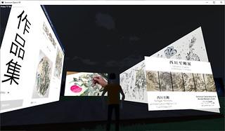 Somnium Space(ソムニウムスペース)のVR空間(メタバース)で展覧会を開催して、西垣至剛さんの絵画作品を展示してみました in ごちゃまぜ図書館分館