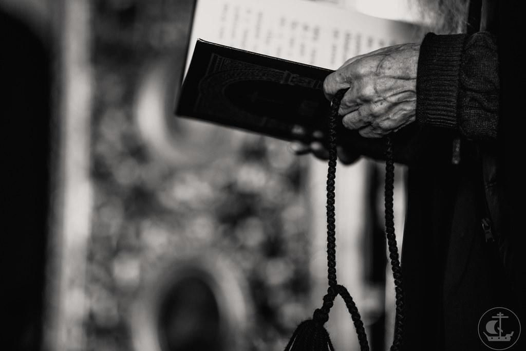 27-28 марта 2021, Неделя 2-я Великого поста. Свт. Григория Паламы / 27-28 March 2021, Second Sunday of Great Lent. Commemoration of St. Gregory Palamas