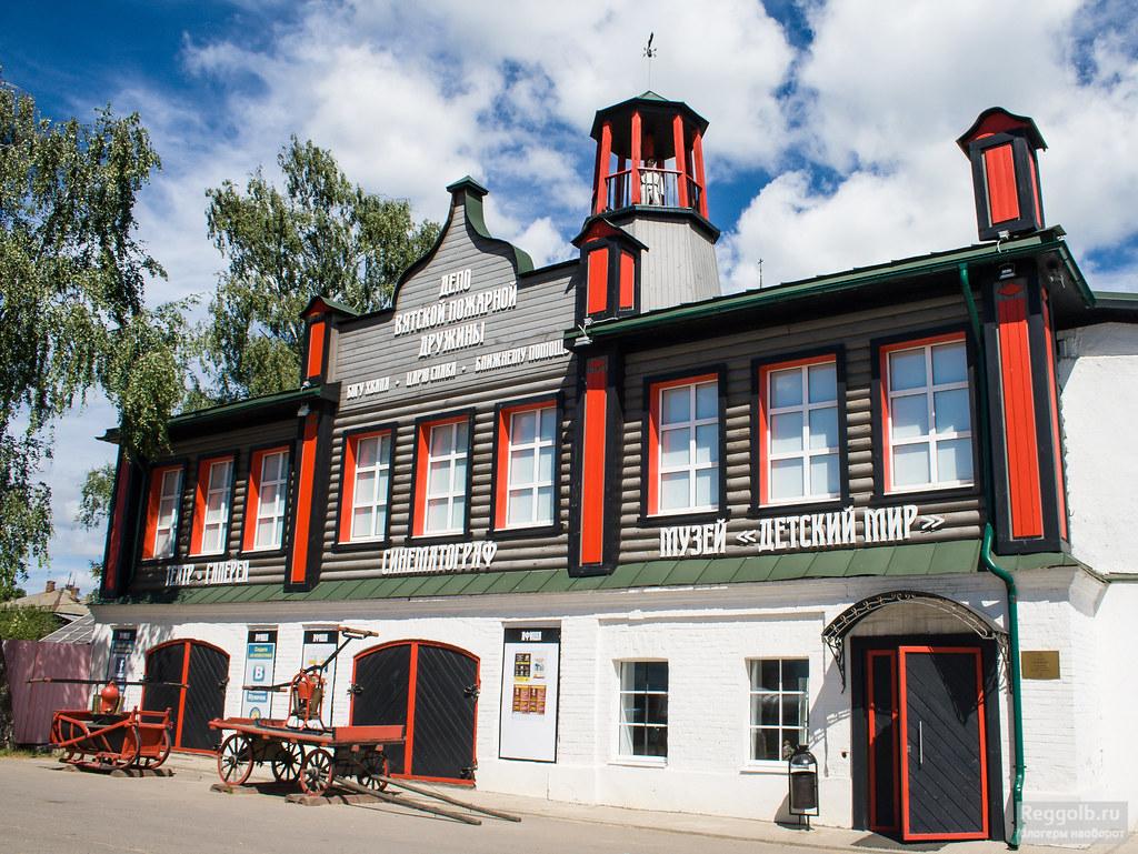 село Вятское музеи