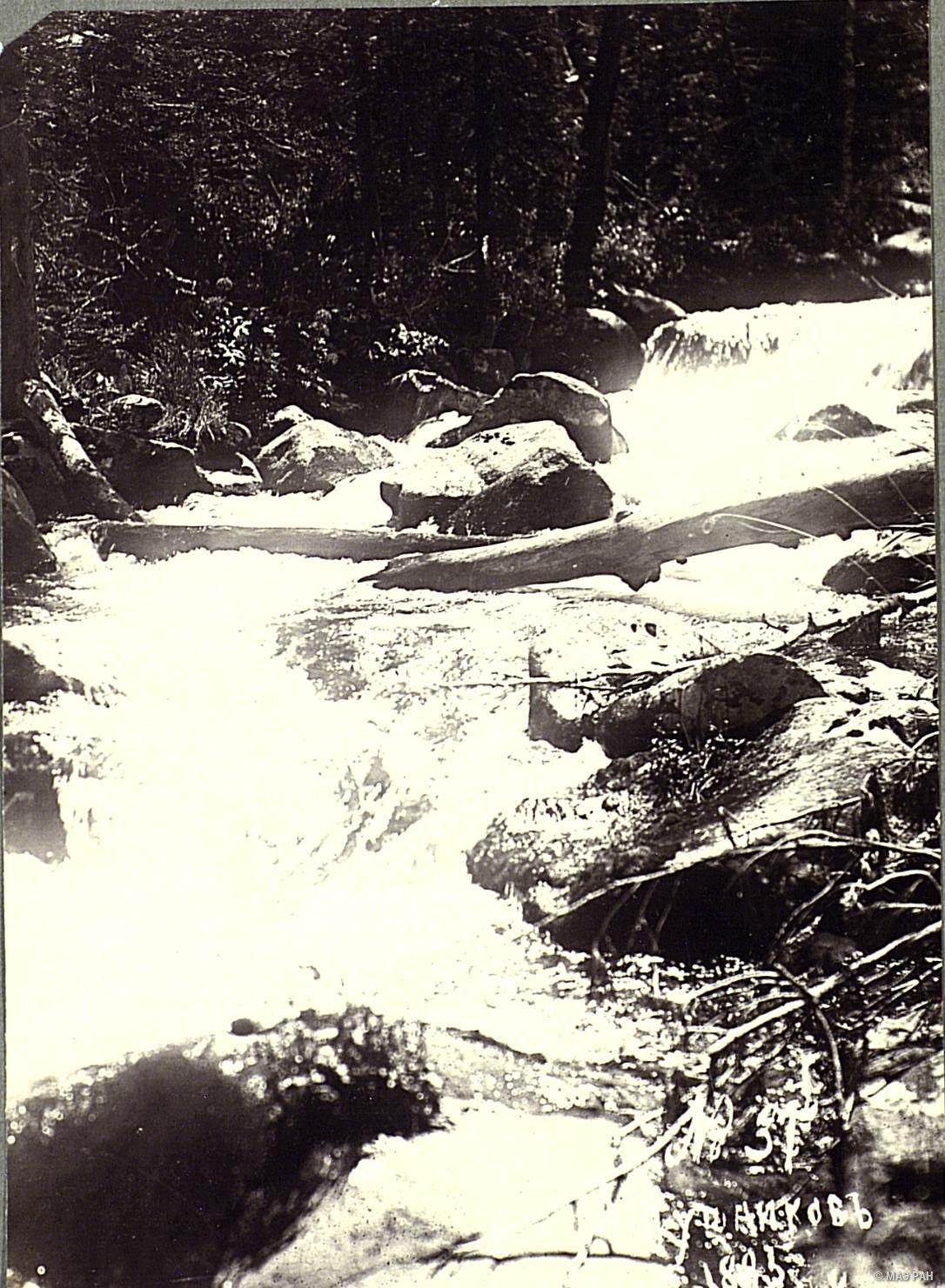 18. Водопад на реке Мысовая