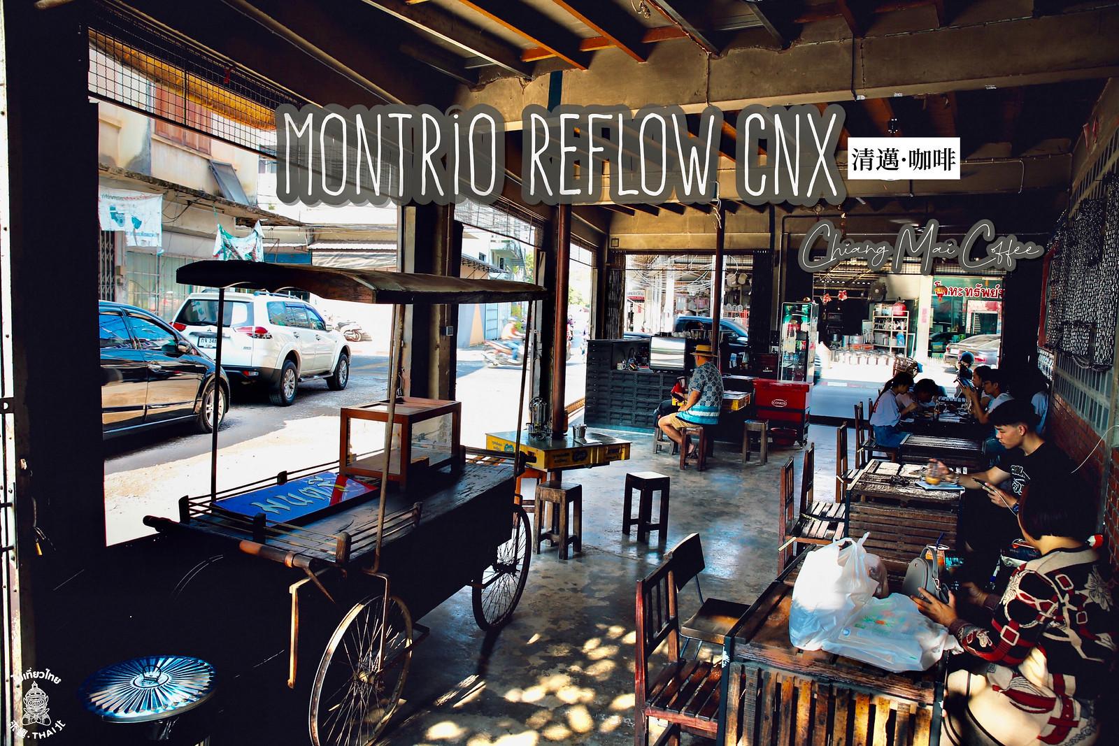 屬於那個懷舊的60年代咖啡館。「montrio reflow」