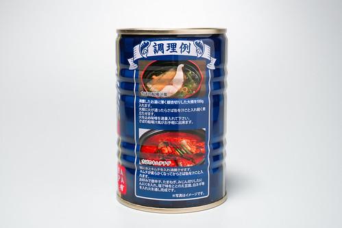 巨林ジャパン さば水煮