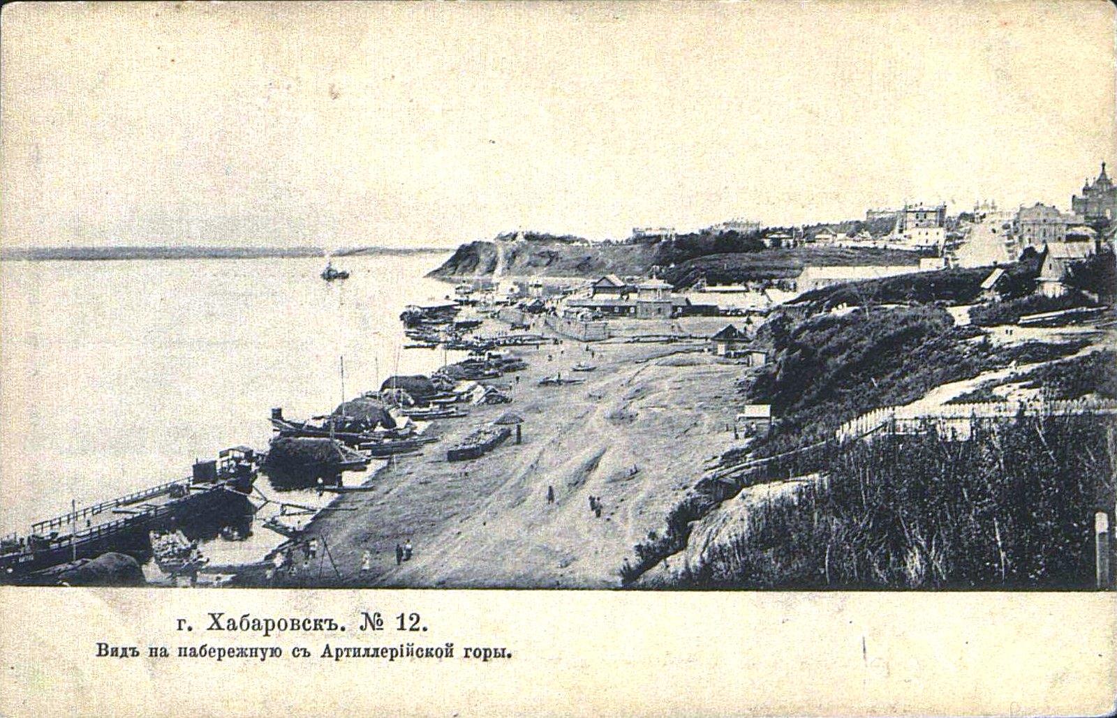 Вид на набережную с Артиллерийской горы