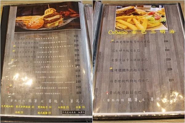 THE BurgeR HousE 美式漢堡餐廳 (4)