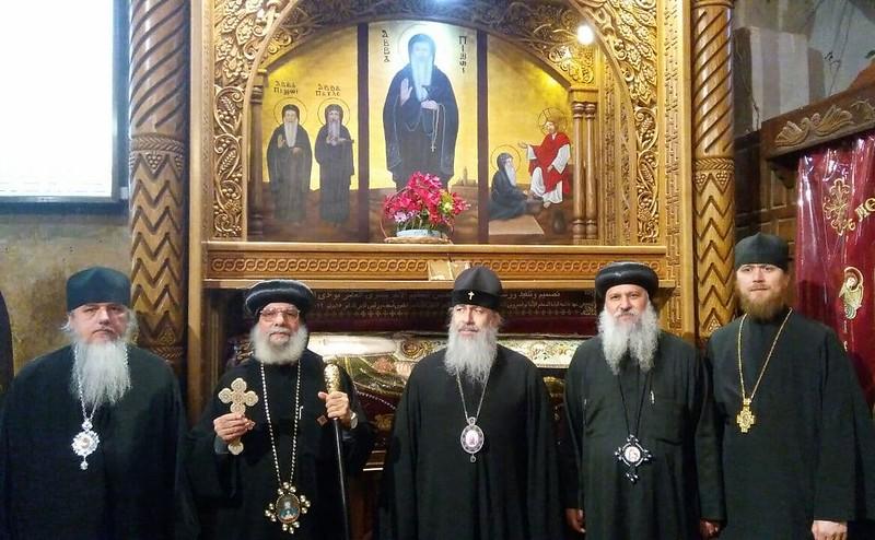 монастир преподобного Паїсія Великого