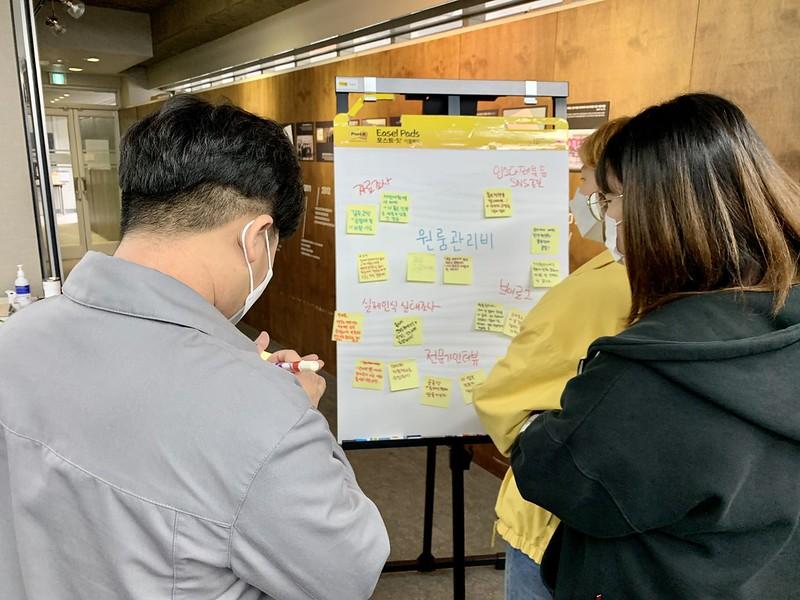 2020년 청참의 원룸관리비 활동을 평가하는 모습