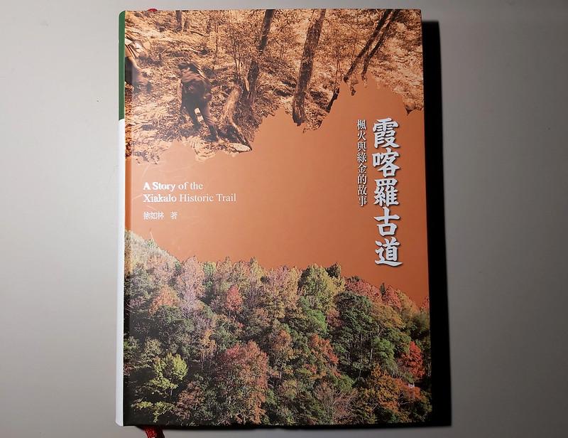 syakaro-01-book