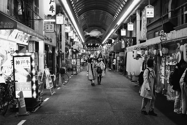 Saturday evening shoppers, Kuromon Ichiba