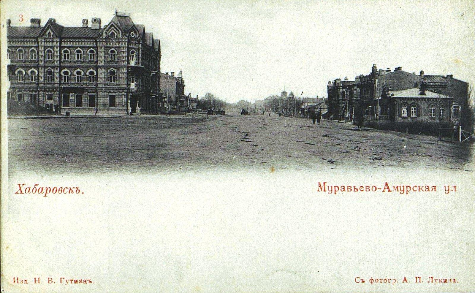 Муравьев-Амурская улица
