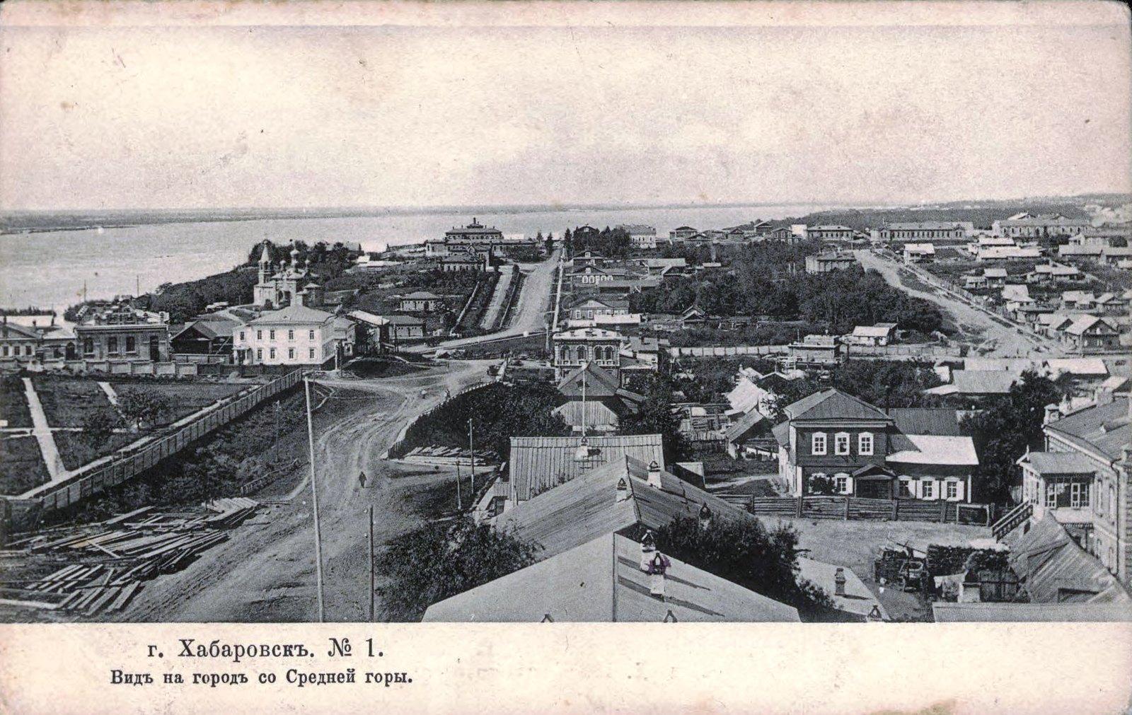 Вид на город со Средней горы.