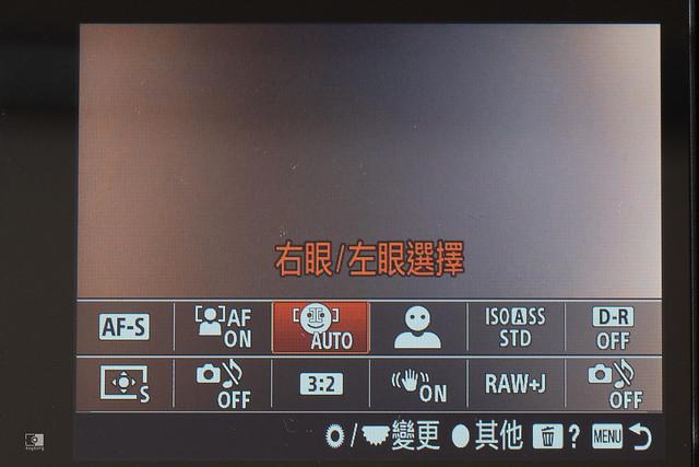 常日,或許終將成為最美的風景:Sony A7C | 34