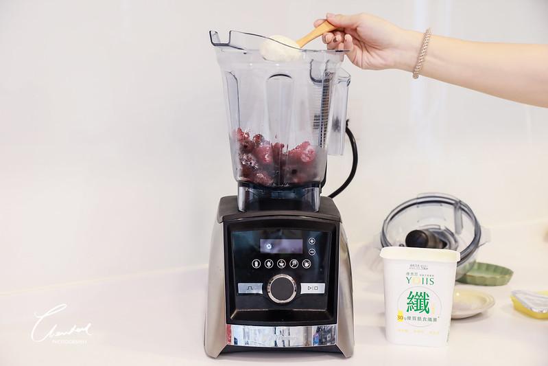 15-旅攝日嚐-巴西莓果碗-Vitamix超跑級調理機-A3500i-大侑-果汁機-攪拌機-綠拿鐵-瘦身-減肥-水果-媽咪-健身-健康-陳月卿-名人推薦-隋棠-名模-歐美