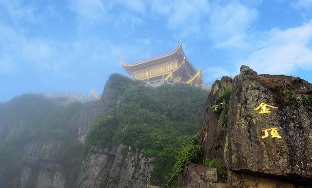 Jinding temple - Emèi Shàn China