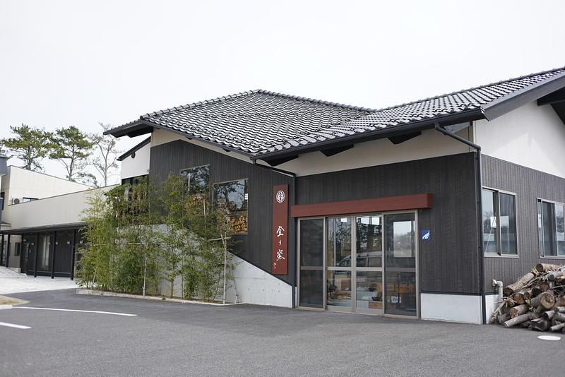 大堀相馬焼 陶吉郎窯登り窯_01