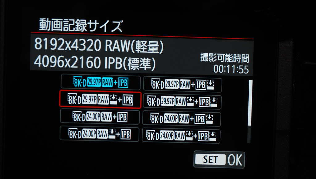 EOS R5 firmware130_04