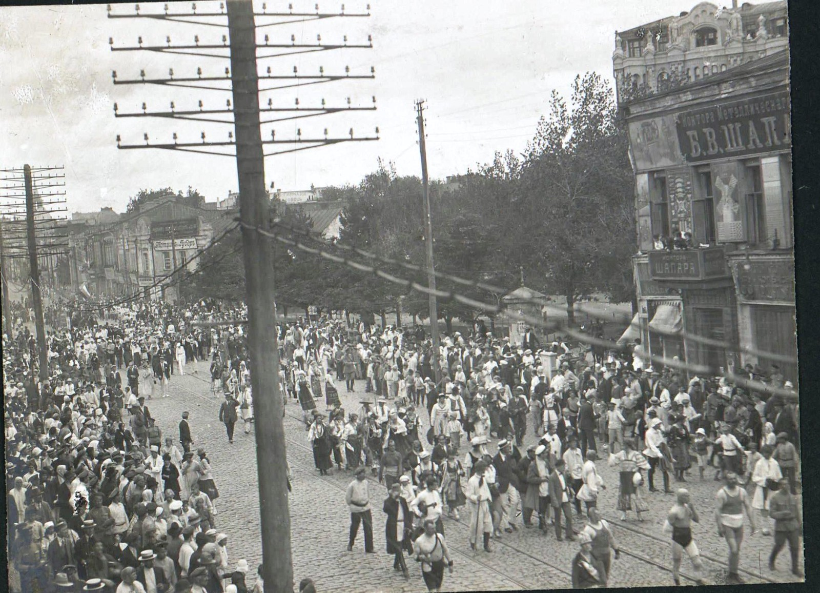 163. 1919. Чествование генерала Кутепова в Харькове
