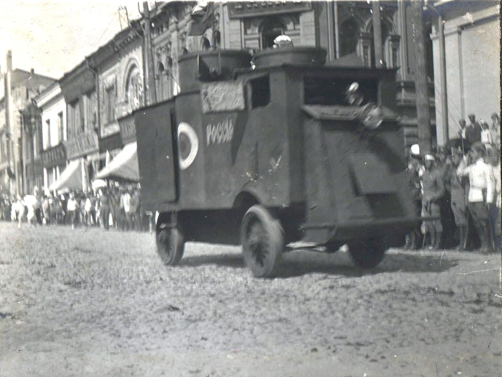 158. 1919. Чествование генерала Кутепова в Харькове