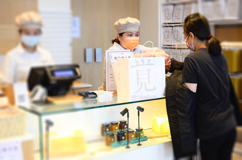一覚ichisatori bakery高級食パン専門店-0001