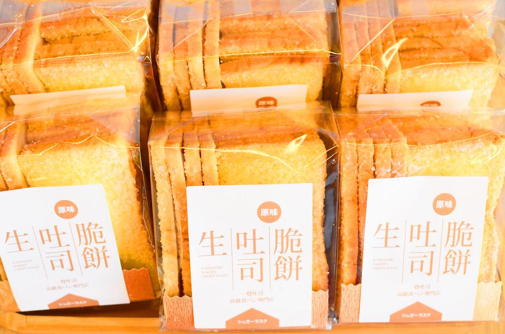 一覺生吐司脆餅-0001