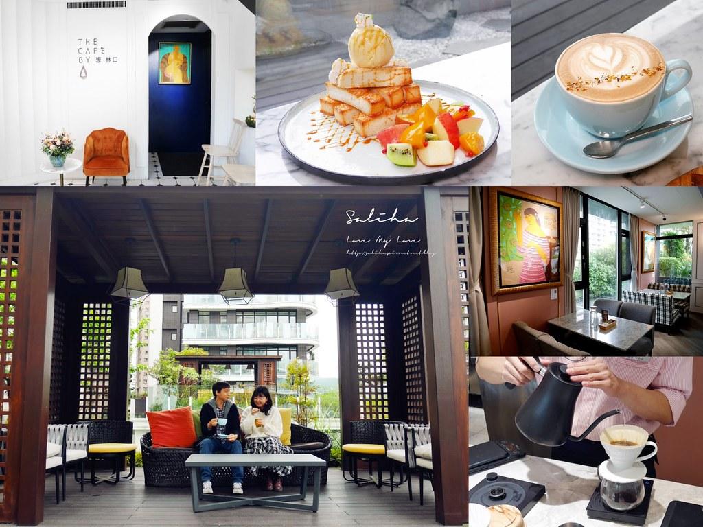 新北林口咖啡廳下午茶推薦好吃蜜糖吐司手沖咖啡林口IG咖啡廳