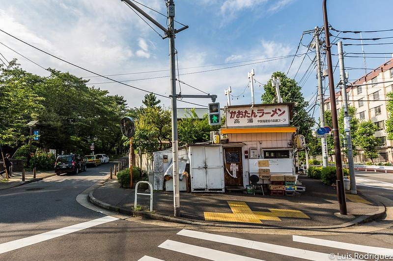 Restaurante de ramen Kaotan Ramen Entotsu-ya Minami-Aoyama
