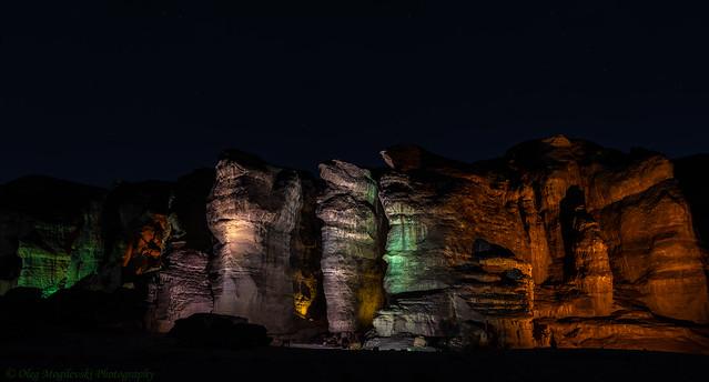 King Solomon's Pillars (Explore)