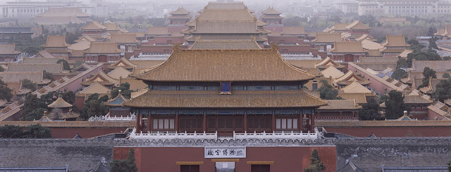 Forbidden City From Jingshan Park Provia 100 - 22-Mar-2021