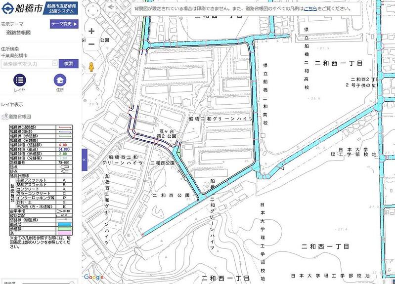 船橋二和高校南側の空間は成田新幹線買収済用地なのか検証する (3)