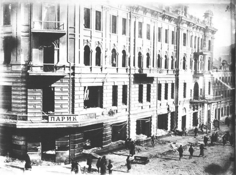 1905. Гостиница «Золотой рог» после беспорядков