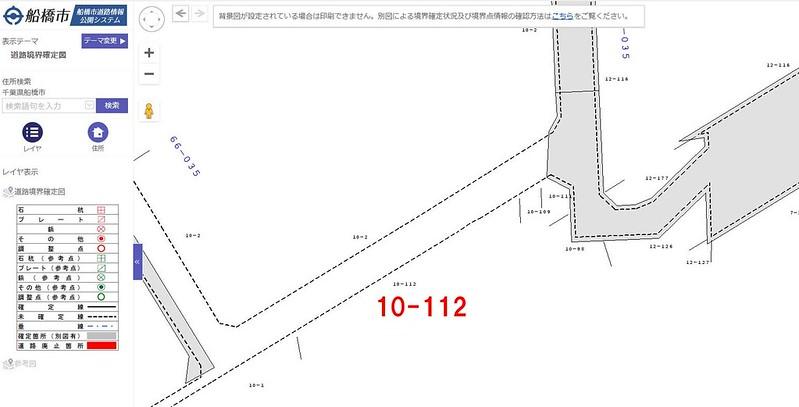 船橋二和高校南側の空間は成田新幹線買収済用地なのか検証する (4)