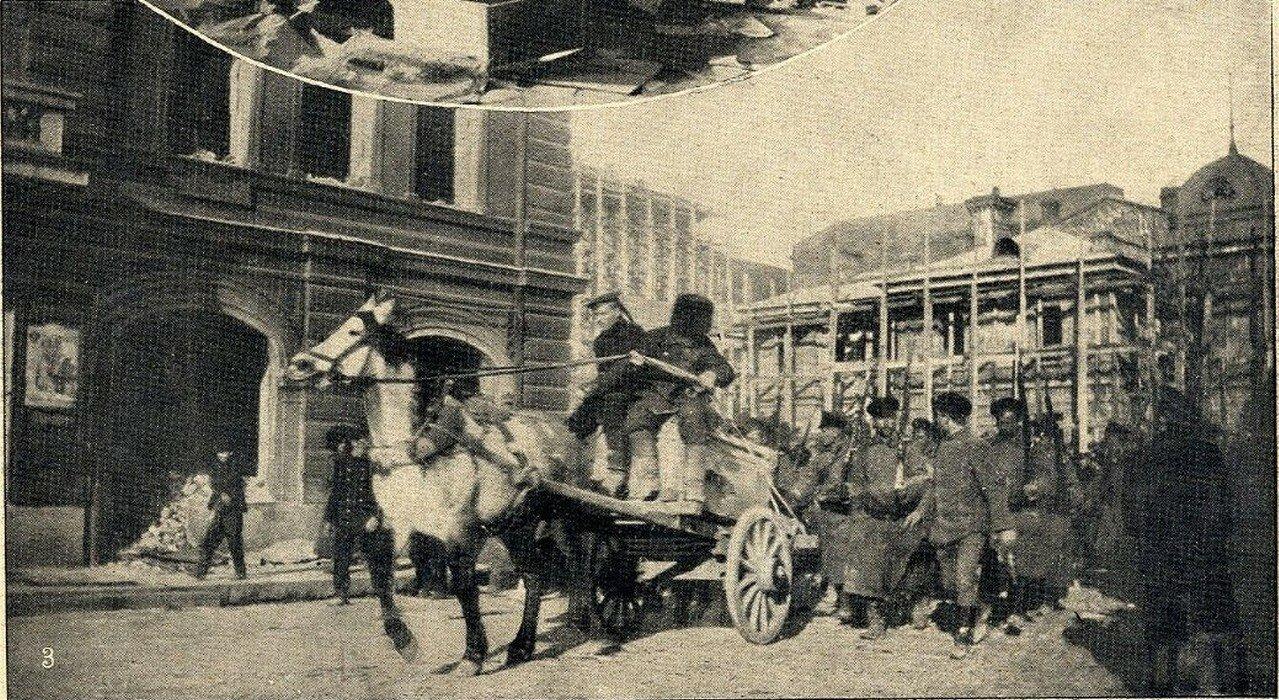 1905. Дом Старцева после беспорядков