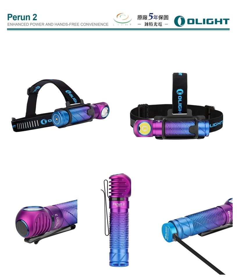 【錸特光電】OLIGHT PERUN 2 雷神 2500流明 限量星辰紫 Purple Gradient 感應L型轉角燈 頭燈 EDC手電筒 OLIGHT台灣總代理 (10)