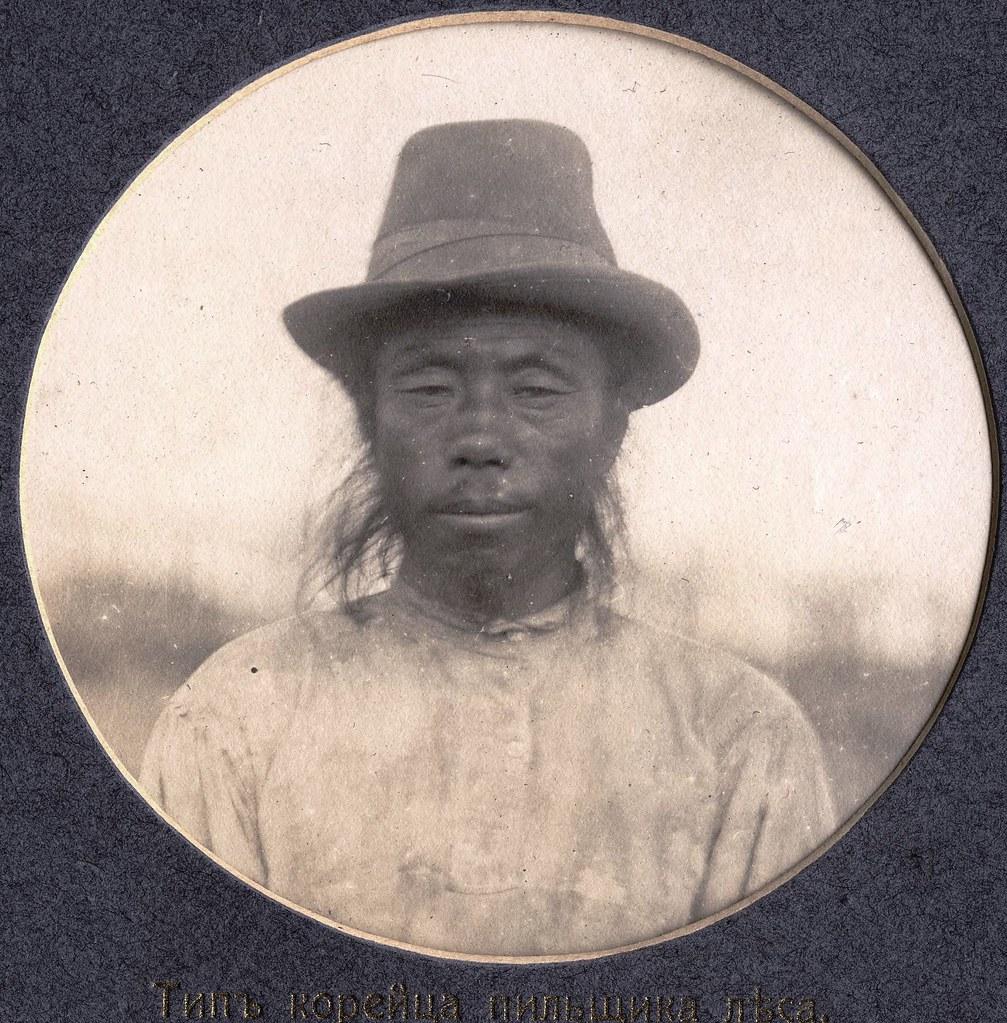 Тип корейца - пильщика леса.