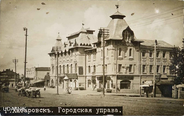 01. Городская управа