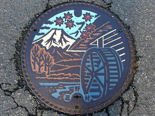 Oshino Yamanashi, manhole cover 2 (山梨県忍野村のマンホール2)