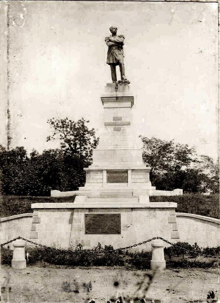 18. Памятник графу Н.Н. Муравьёву-Амурскому