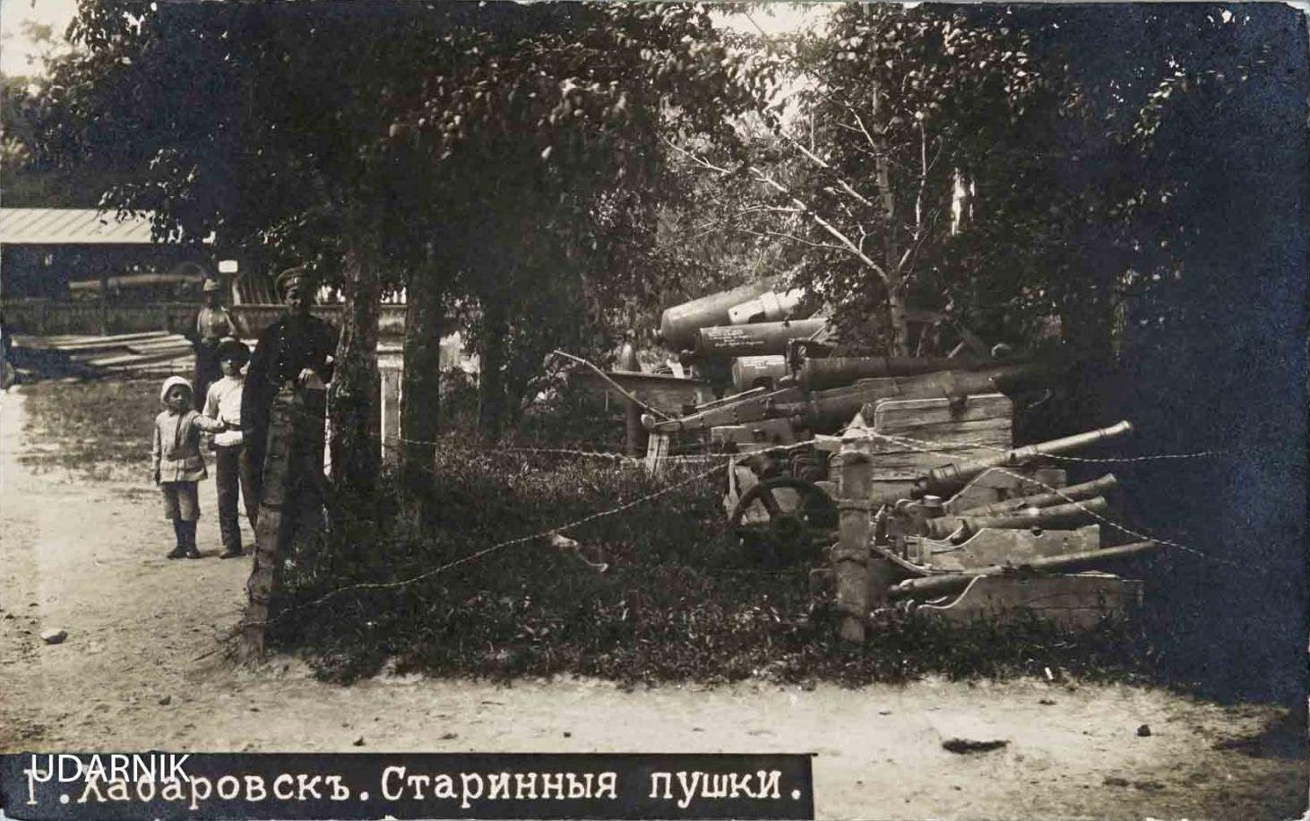 05. Старинныя пушки