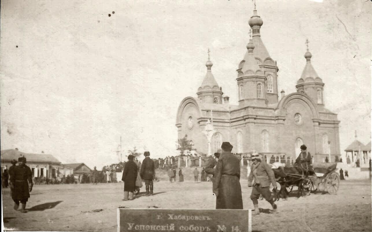 04. Успенский собор