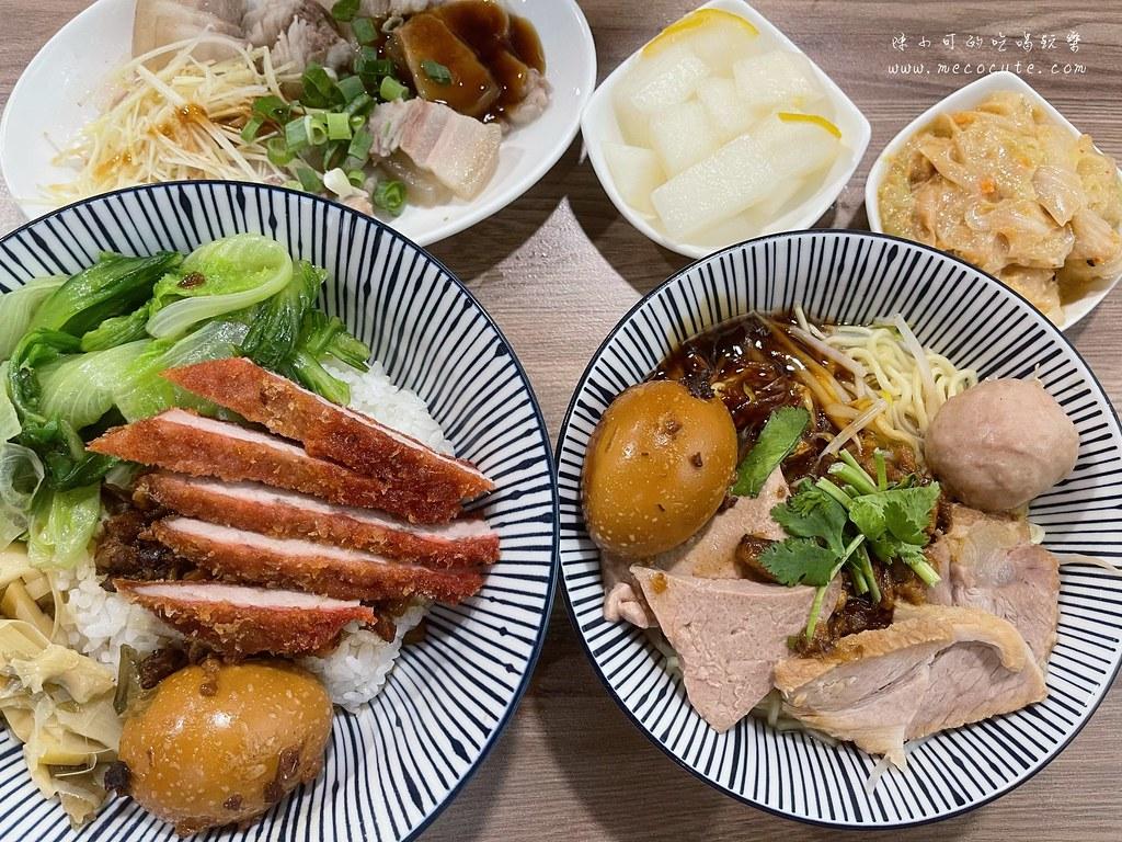 三重美食,古早切仔麵,古早切仔麵三重,古早切仔麵菜單,台北,台北美食 @陳小可的吃喝玩樂
