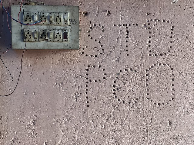 City Landmark - PCO aka Phone Booth, Meena Bazar