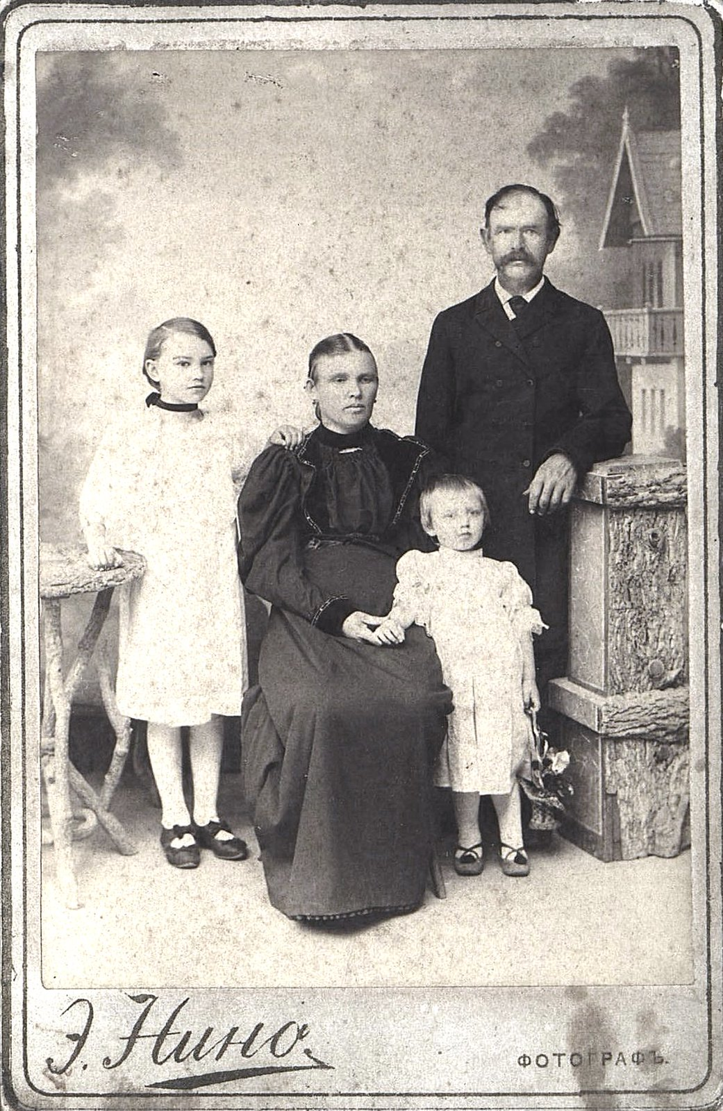 12. Семья Залесских