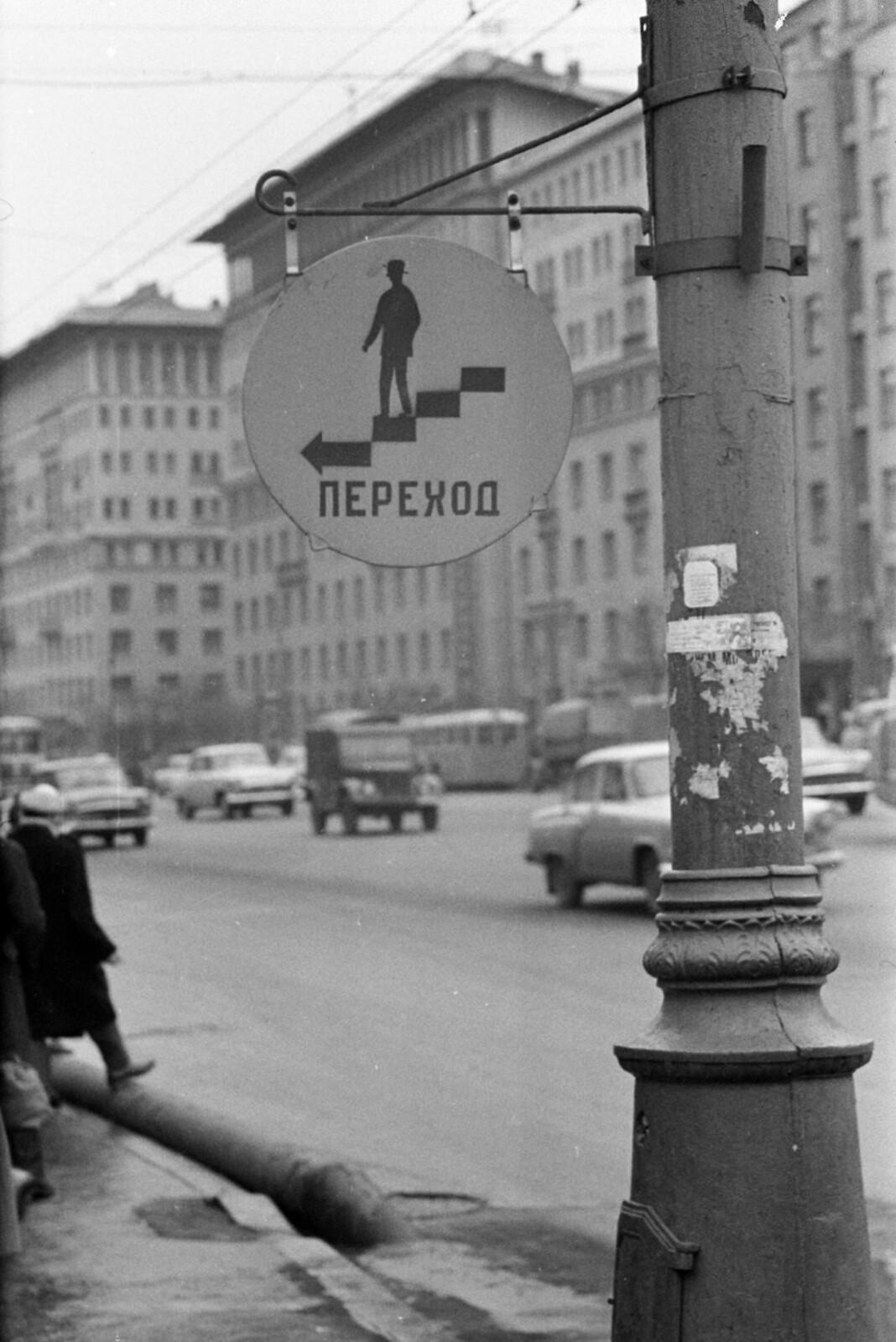 07. Улица Чкалова.  Вид со стороны  Яковоапостольского переулка