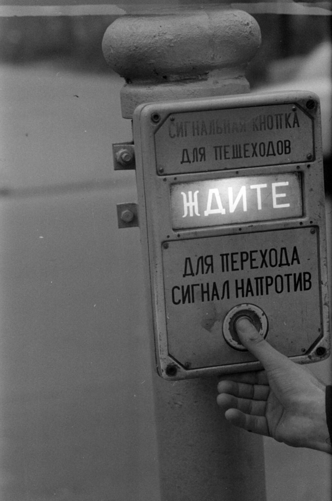 04. Подольское шоссе рядом с площадью Серпуховской заставы.