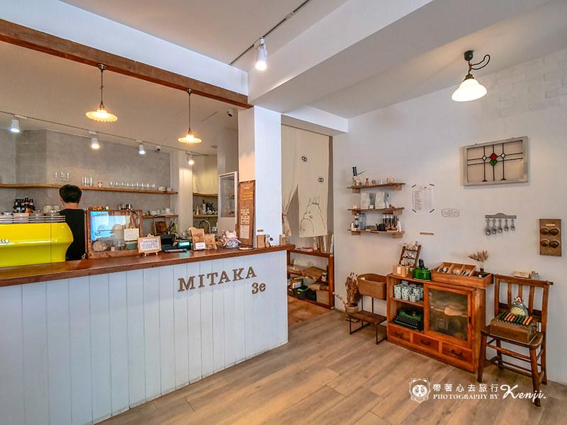 mitaka-10