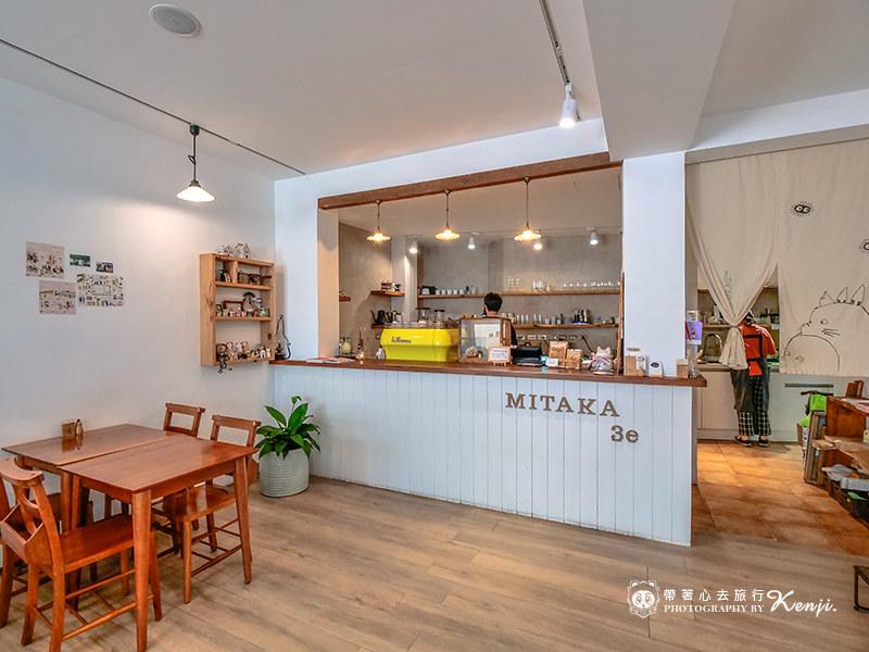 mitaka-9