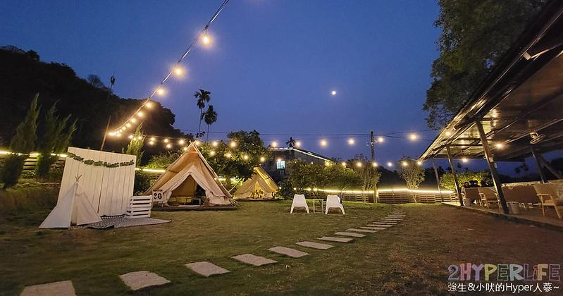 最新推播訊息:這地方野餐也太夢幻啦😍 有提供下午茶的輕食咖啡廳,大片草皮好療癒,網美帳篷拍起來也很好看唷!