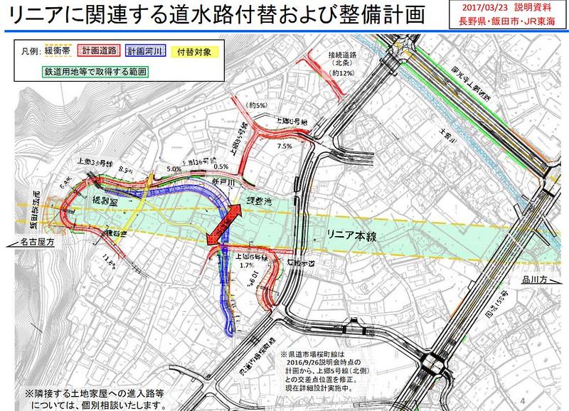 船橋二和高校南側の空間は成田新幹線買収済用地なのか検証する (19)